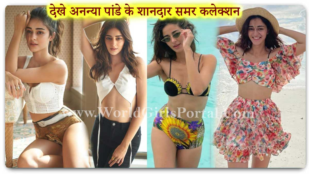 Ananya Panday Perfect Summer Look: Dressing Style, Short Dress - Frock Idea, Bollywood Outfit of Summer Inspiration - World Fashion Portal