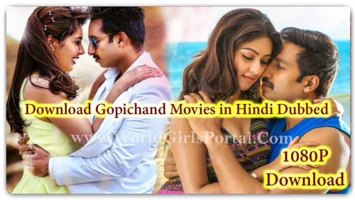 Download Gopichand Movies in Hindi Dubbed 2021 | Oxygen | Chanakya | King Khiladi | MK-14 | South Indian Movies Online Free Watch