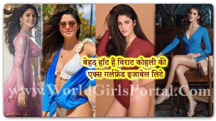 Izabelle Leite Bold Photos: Virat Kohli's ex girlfriend Brazilian Model Izabelle Leite is very hot - World Love Portal