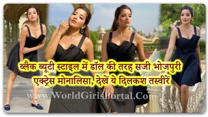 Monalisa Sexy Black Dress Photoshoot: Bhojpuri Star Antara Biswas Super Hot Photo in Mini Skirt Dress Fashion Style
