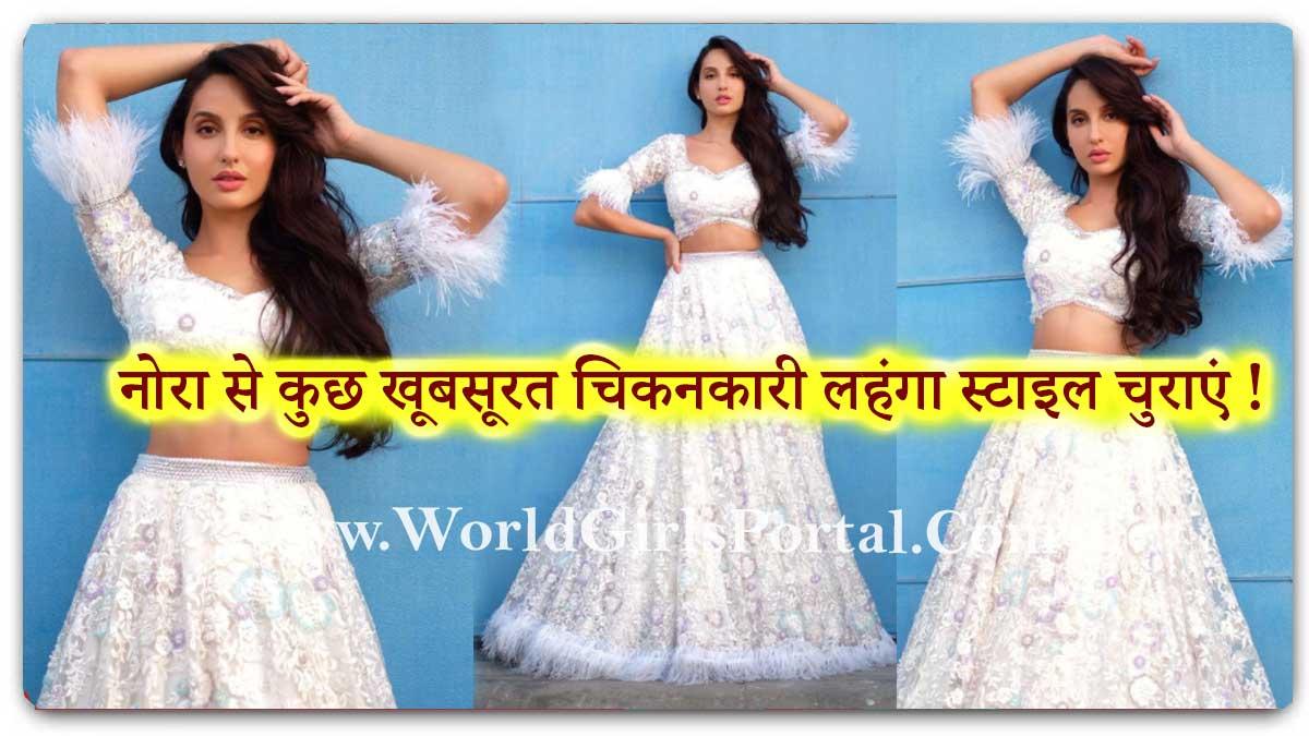 Nora Fatehi Chikankari Lehengas for Summer: Bollywood Actress Lucknowi Chikankari Outfit - #NoraFatehi Fashion News Portal