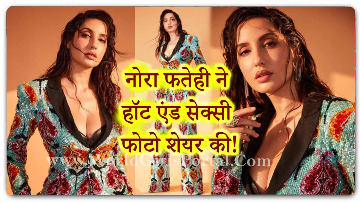 Nora Fatehi Rocks Butterfly Pantsuit Look Attractive Picture & Video Share in Instagram - Indian Belly Dancer Girl #NoraFatehi Sexy mood Photos