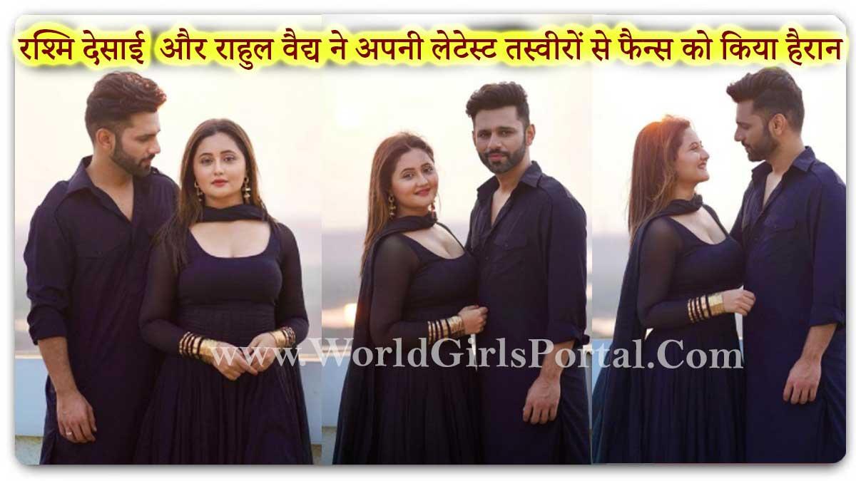Rashami Desai and Rahul Vaidya in Black Look: अपनी लेटेस्ट तस्वीरों से फैन्स को किया हैरान! #Love #Music
