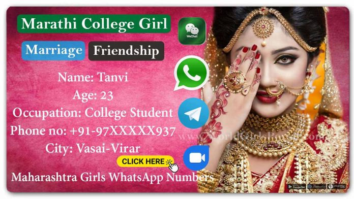 Tanvi Vasai-Virar Girls WhatsApp Number for Complete Marriage Profile, Make a True love - Maharashtra Marathi Matrimonial Site