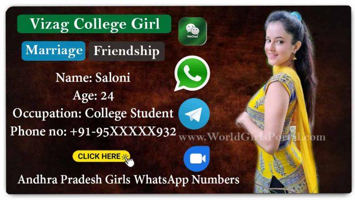 Saloni Visakhapatnam Girls WhatsApp Number for Complete Marriage Profile, Make a True love - Andhra Pradesh Vizag Matrimonial Site