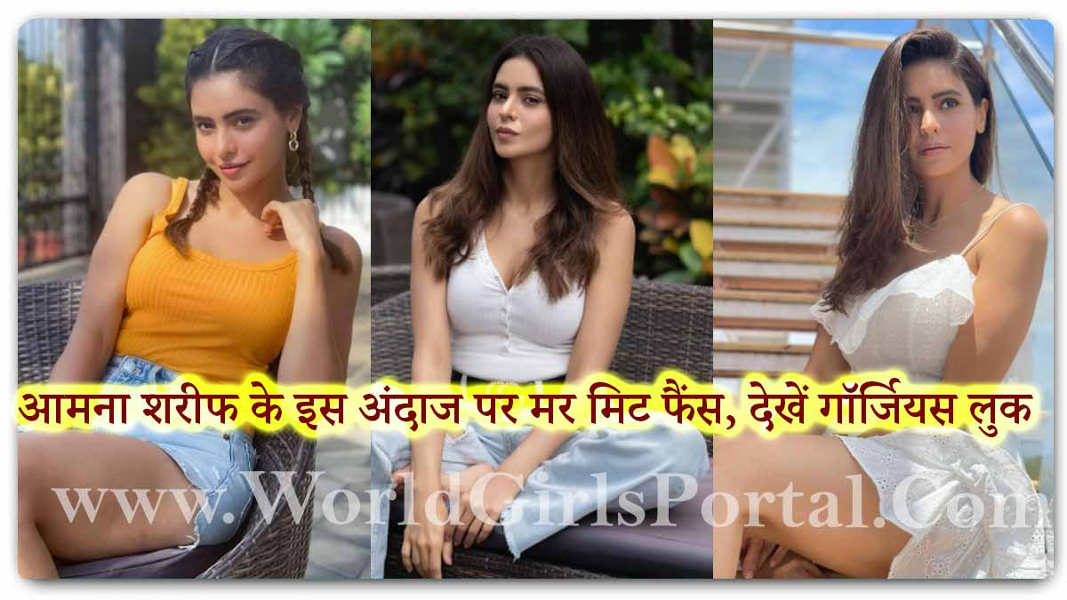 Aamna Sharif Gorgeous Look: #AamnaSharif Bold White Dress, see Sexy look - Tight T-shirt and Jeans Pent - Orange Sleeveless T-shirt with Shorts