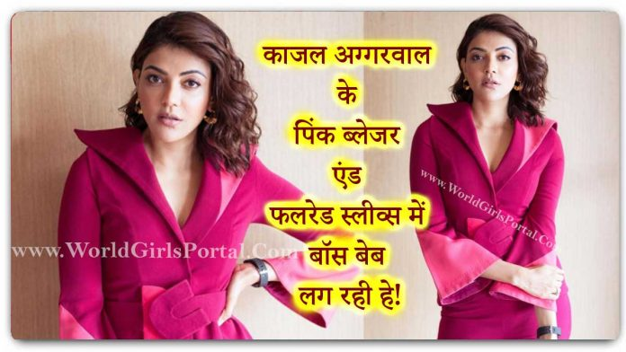 Kajal Aggarwal Pink Blazer and Flared sleeves: South Indian Super Star #KajalAggarwal Boss Babe In A Chic Skirt Suit hot Pink pantsuit