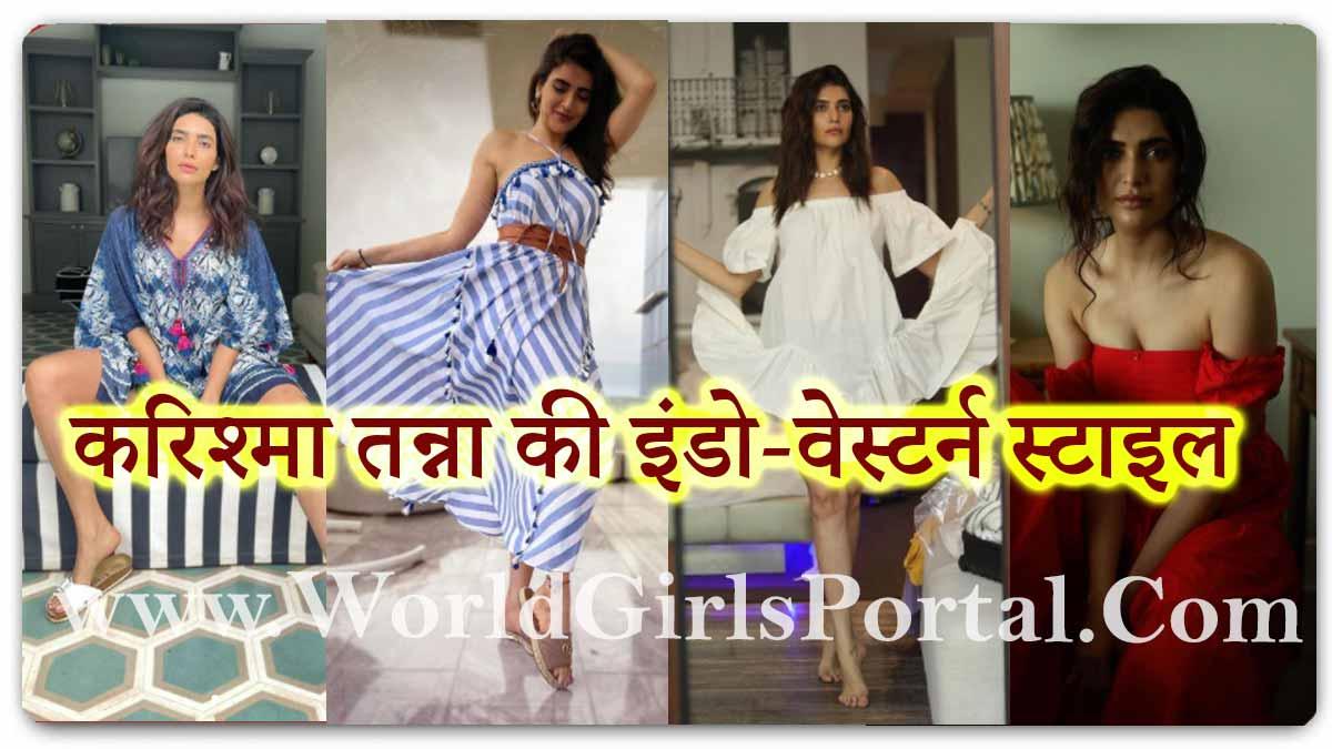 Karishma Tanna Indo-Western Style: करिश्मा तन्ना की स्टाइल फ़ाइल आपको इंस्पिरेशन देगी! Indian Most Beautiful Actress Photoshoot - HD Wallpaper