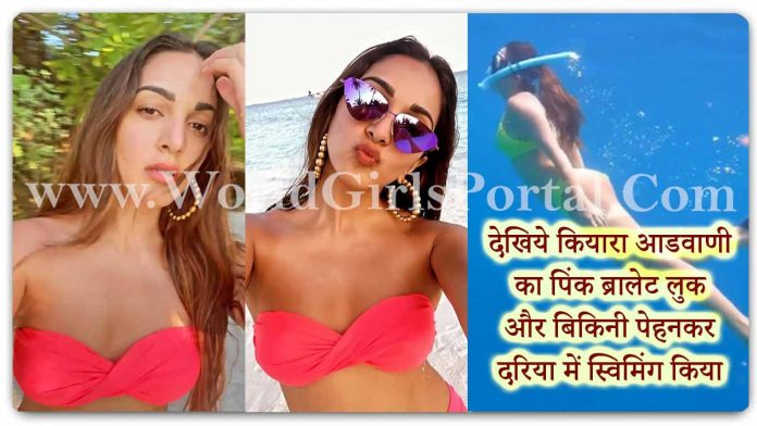 Kiara Advani Pink Bralette Look: Bollywood Beautiful Actress #KiaraAdvani Sunshine Throwback Video - Pink Bikini Summer Style
