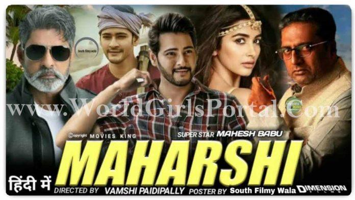 Maharshi Mahesh Babu Hindi Dubbed Film 2021 Download - Pooja Hegde New South Indian Movie Free Online Watch 1080p Resolution