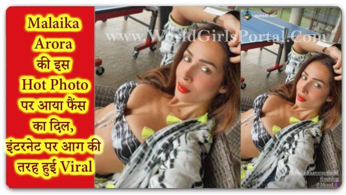 Malaika Arora Bold Instagram Story: #MalaikaArora की इस Hot Photo पर आया फैंस का दिल, इंटरनेट पर आग की तरह हुई Viral - Bollywood Actress