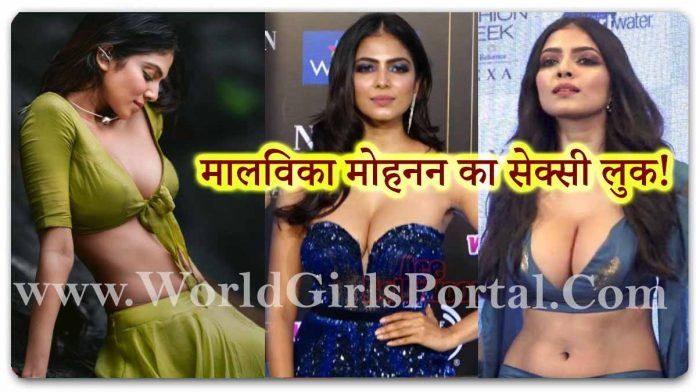 Malavika Mohanan Sexy Look: South Indian Most Hottest Actress #MalavikaMohanan Glamour's Avtar - HD Wallpaper Download 4K