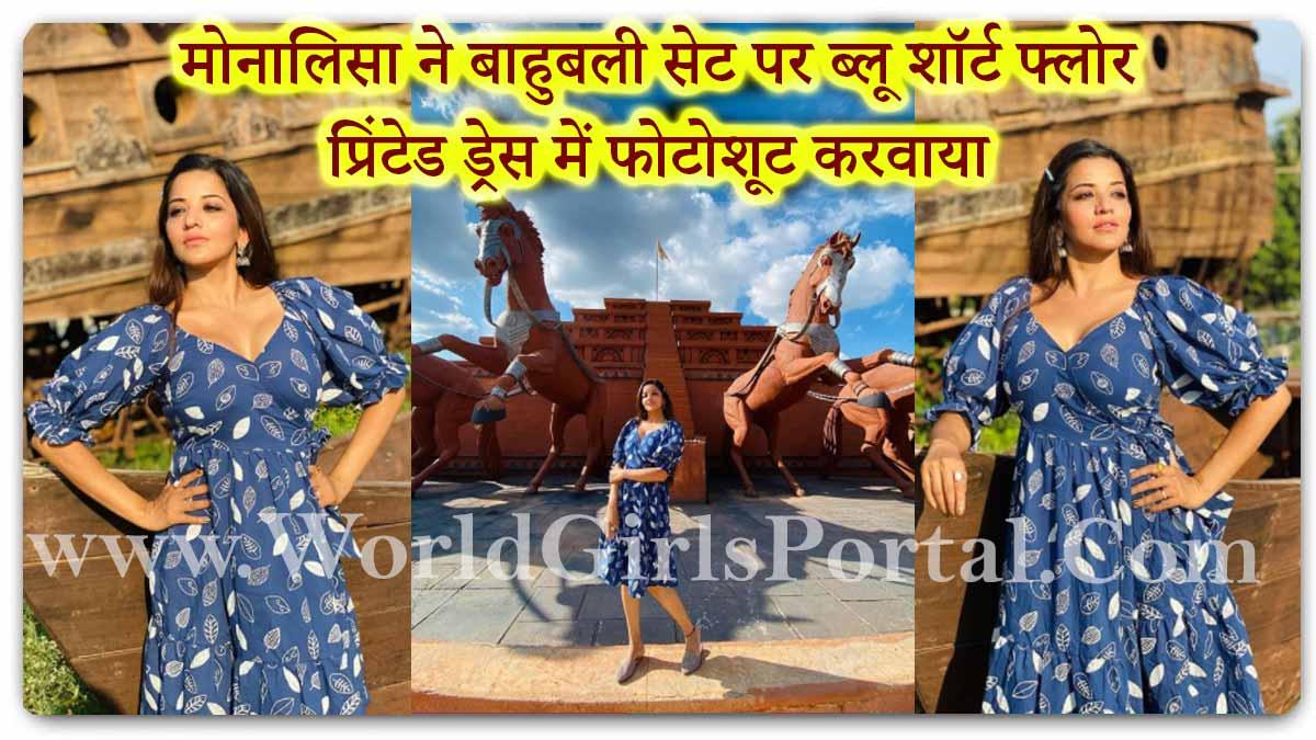 Monalisa Photoshoot in Bahubali Sets, Telangana: Antra Biswas Blue Printed Floor Dress Fashion Style - Bhojpuri Actress News