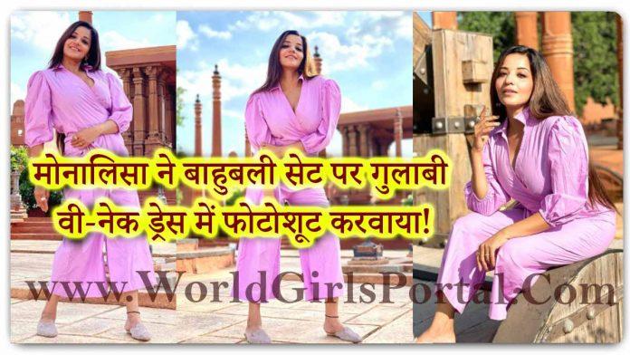 Monalisa Pink Dress Photoshoot in Bahubali Sets: Bhojpuri Super Model Antra Biswas Morning Photos Viral Internet #MonalisaFashion