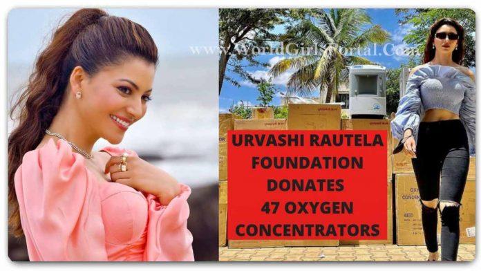 Urvashi Rautela Foundation Donates Oxygen Concentrators: COVID-19 मरीजों के लिए 2 करोड़ 35 लाख के 47 ऑक्सीजन कॉन्सेंट्रेटर्स किया डोनेट!