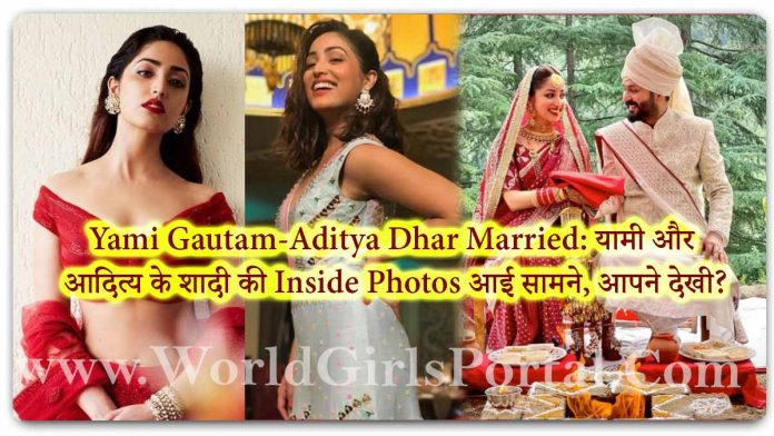 Yami Gautam Aditya Dhar Marriage Photos: Bollywood Love Couple Life Style News - Today Indian Actress #YamiGautam Samachar