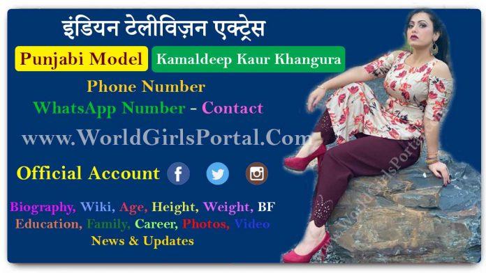 Kamaldeep Kaur Khangura Contact Details & Biography, Punjabi Model Girls WhatsApp Number, Office & House Address, Email Id for Paid Promotion