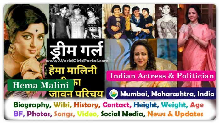 Hema Malini Biography Wiki Contact Details Photos Video Career Age Life Style Education Social Media Child Love News & Updates