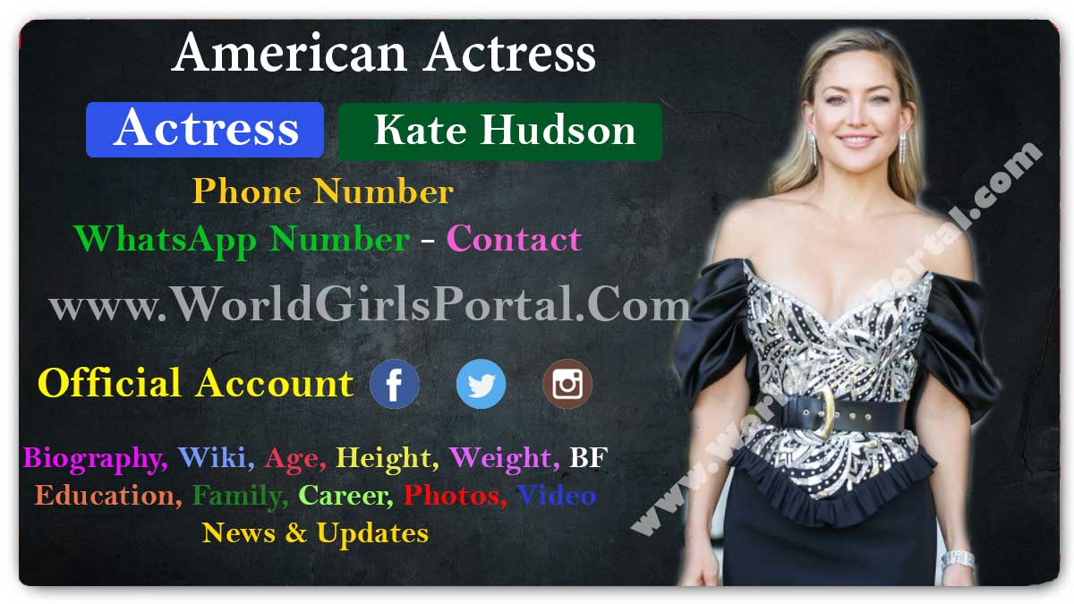 Kate Hudson Contact Details Los Angeles Model WhatsApp Number, Biography, Home & Office Address, Mail Address, Email Id - Hollywood Actress for Paid Promotion
