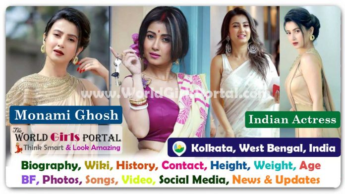 Monami Ghosh Biography Wiki Bengali Film Actress Contact Details Photos Video BF Career Phone Number Email ID Social media Bio-Data